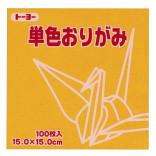 07-yamabuki-origami