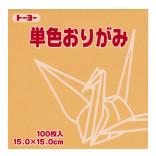 09-beige-origami