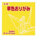 10-gelb-origami