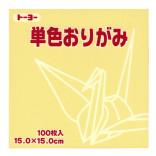 12-cream-origami