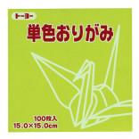 14-usukimidori-origami