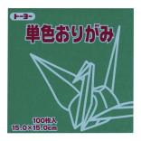 17-aomidori-origami