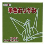 19-olive-origami