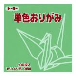 20-seiji-origami