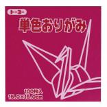 27-akamurasaki-origami