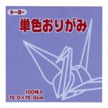 31-fuji-origami