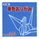 38-ao-origami