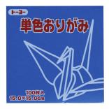 39-gunjou-origami