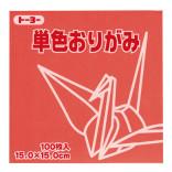 41-rose-origami