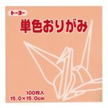 44-pale-orange-origami