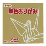 45-usuoudo-origami