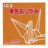 48-kohaku-origami