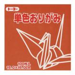 49-akacha-origami