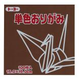 52-chocholate-origami