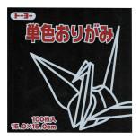 54-kuro-origami