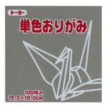 55-hai-origami