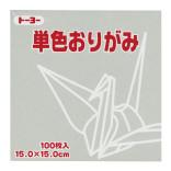 57-usunezu-origami