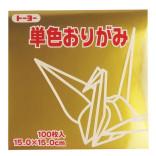 59-gold