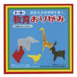 kyouiku-origami-1