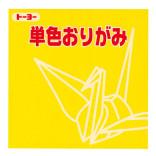 10-gelb