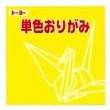 11-lemon
