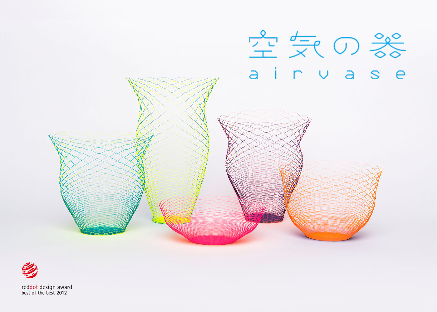 wh_flash_airvase