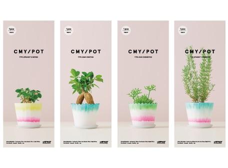 cmyk_pot_15